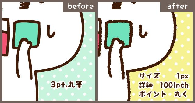 illustrator ラフ 手書き風イラスト