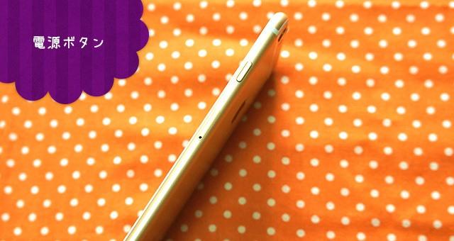 iPhone6 Plus ゴールド 16GB 写真 レビュー