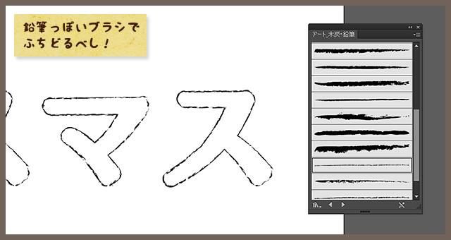 ガーリー かわいい 文字加工 チュ-トリアル