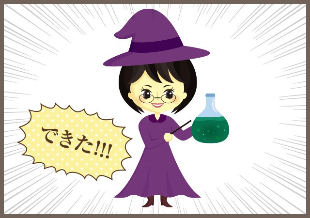 illustrator イラスト制作 流れ