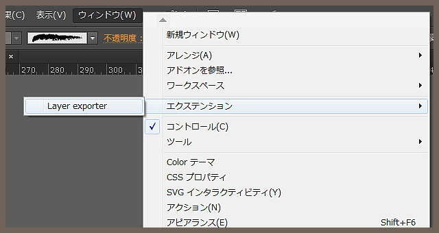 Illustrator Layer Exporter 画像切り出しエフェクト