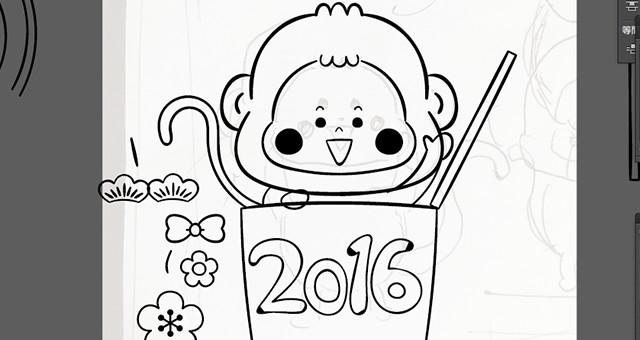 年賀状 かわいい 猿