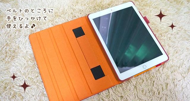 ELECOM iPad Air 2 ファブリックカバー ハンドホールドベルトつき