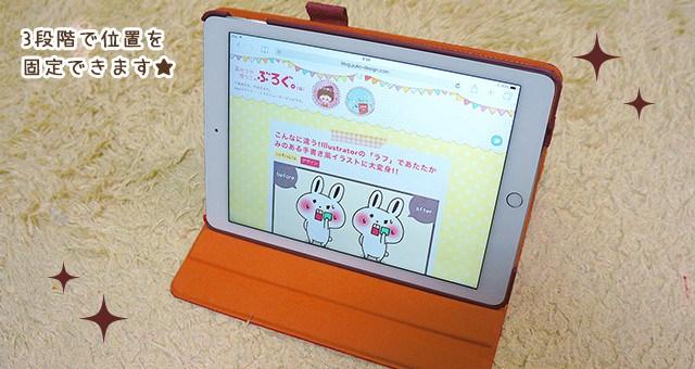 ELECOM iPad Air 2 ファブリックカバー 縦横回転可能