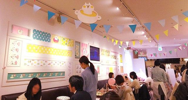 カナヘイのゆるっとカフェ YURUTTO CAFE