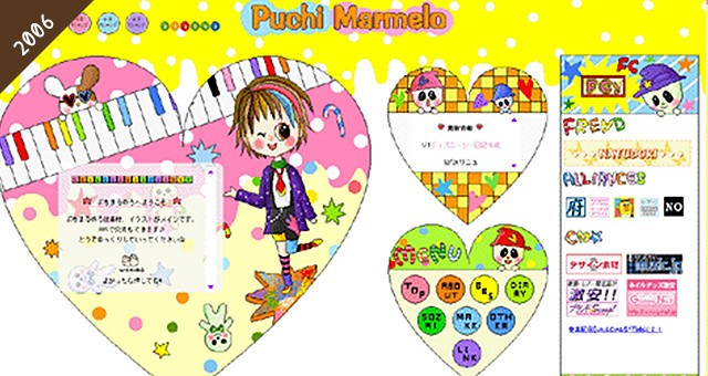table組み ホームページ Puchimarmelo
