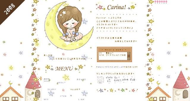 ホームページ Carina