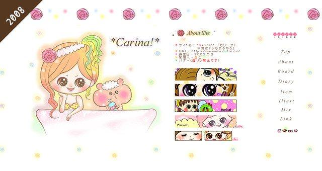 ホームページ Carina!