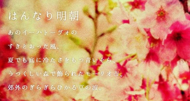 ガーリー 手書き かわいい 日本語フォント 無料 商用利用 はんなり明朝